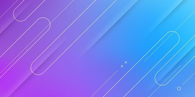青紫の鮮やかなグラデーション、ぼかし効果、モダンな要素を備えた抽象的なモダンな背景。