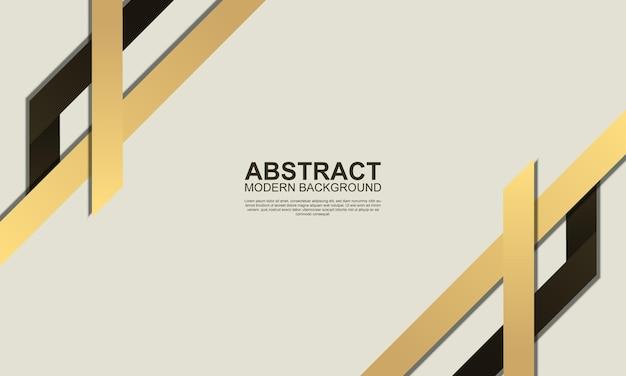 Абстрактный современный фон с светло-желтыми полосами векторные иллюстрации