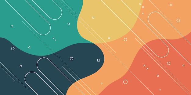 メンフィスの要素とパステルカラーの抽象的なモダンな背景。