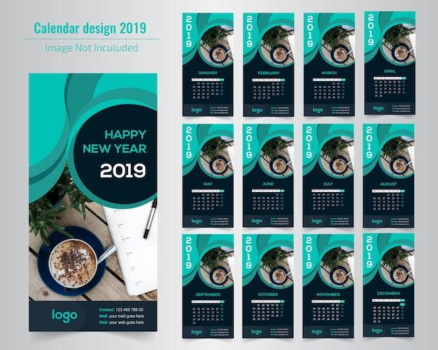 抽象的な現代カレンダー2019