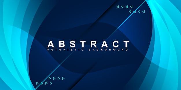 Абстрактный современный красочный градиент синий фон кривой Premium векторы