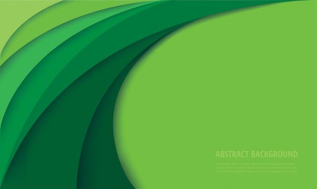 抽象的な現代的な緑の曲線の背景