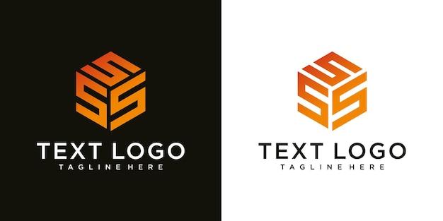 추상 현대 초기 문자 s 기호 럭셔리 로고 디자인 서식 파일