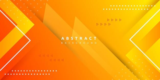 Абстрактный современный оранжевый градиентный фон