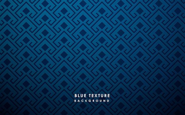 青色の背景の抽象的な現代パターン