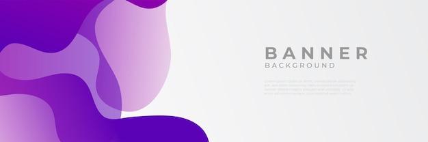 抽象的なモダンな紫色の水平方向のwebバナーデザインテンプレートの背景