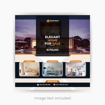 Абстрактный современный шаблон сообщения в социальных сетях о недвижимости и креативный дизайн веб-баннера