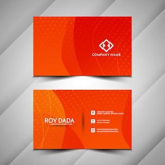 Абстрактная современная красная визитная карточка