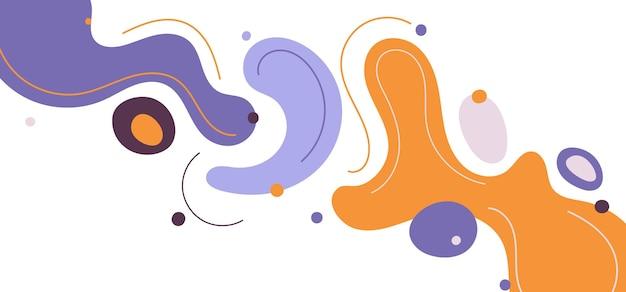 Абстрактный современный шаблон фиолетовый и желтый органических динамических форм элементы композиции из цветных пятен и линий на белом фоне. векторная иллюстрация