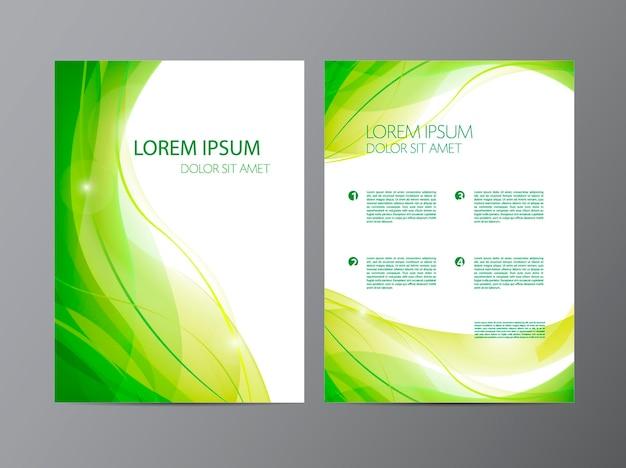 抽象的なモダンな波状の緑の流れるチラシ、カバーデザイン。