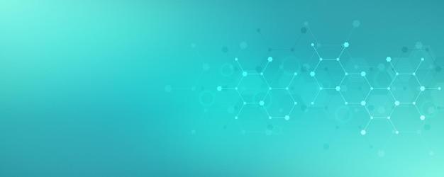 抽象的な分子の背景。