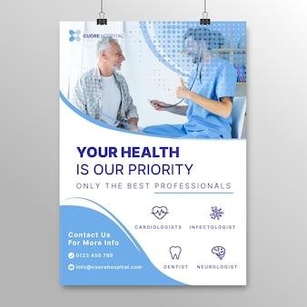 抽象的な単色医療ポスター