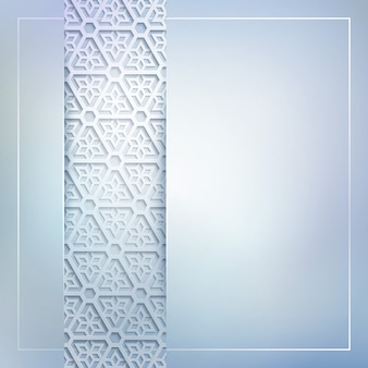 Abstract morocco background