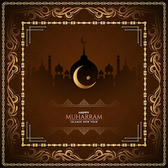 抽象的なムハッラムフェスティバルとイスラムの新年の背景ベクトル