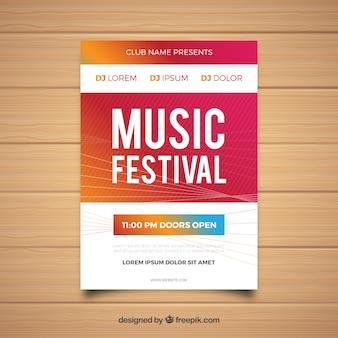 Летний фестиваль художественной музыки
