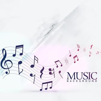 Абстрактные музыкальные ноты волновой фон