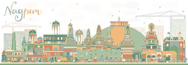 色の建物と抽象的なナグプールのスカイライン。ベクトルイラスト。歴史的な建築とビジネス旅行と観光の概念。プレゼンテーションバナープラカードとwebサイトの画像。