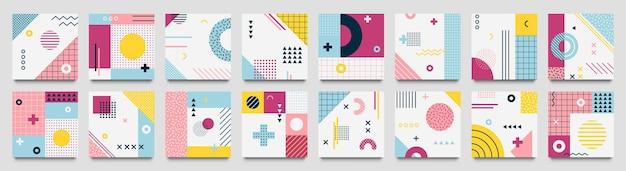 추상 네오 멤피스 기하학적 패턴. 지오 그리드 광장, 선 및 점선 패턴 세트 색상 현대 기하학적 배경.