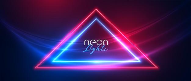 波のライトの背景を持つ抽象的なネオンの三角形