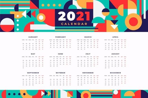 초록 새해 2021 달력