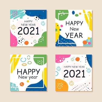 초록 새 해 2021 카드 컬렉션