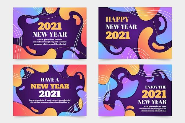 초록 새해 2021 카드