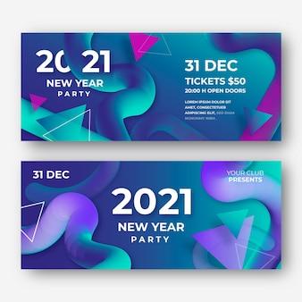 抽象新年2021パーティーバナーテンプレート