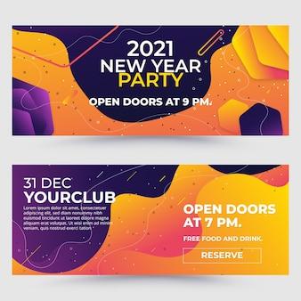 Шаблон баннеров для вечеринки новый год 2021