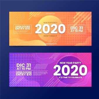 초록 새 해 2021 파티 배너 서식 파일