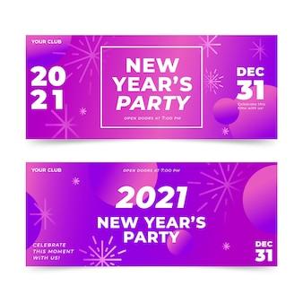 Абстрактные баннеры партии новый год 2021