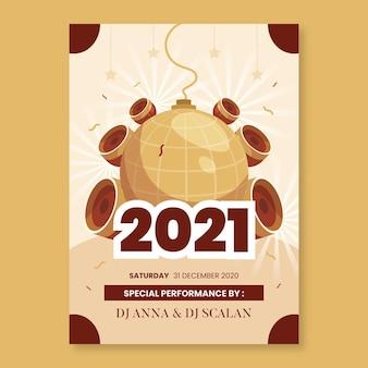 Шаблон флаера для вечеринки с новым годом 2021