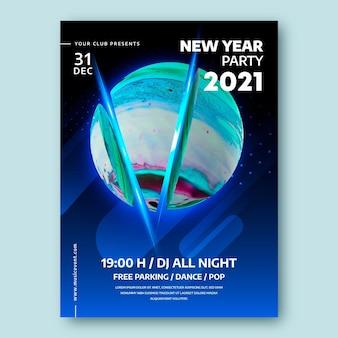 초록 새 해 2021 파티 전단지 서식 파일