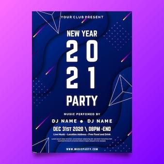 초록 새 해 2021 파티 포스터 템플릿