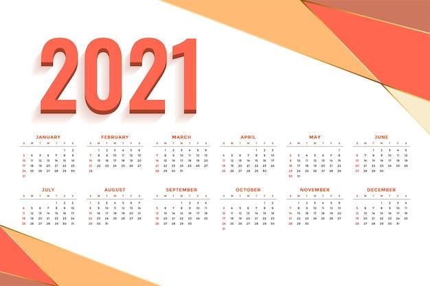 オレンジ色の形で抽象的な新年のカレンダー