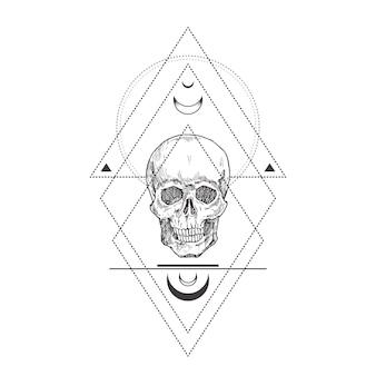 抽象的なオカルトシンボル。手描きの頭蓋骨の頭のスケッチのシンボルと幾何学的な神秘的な