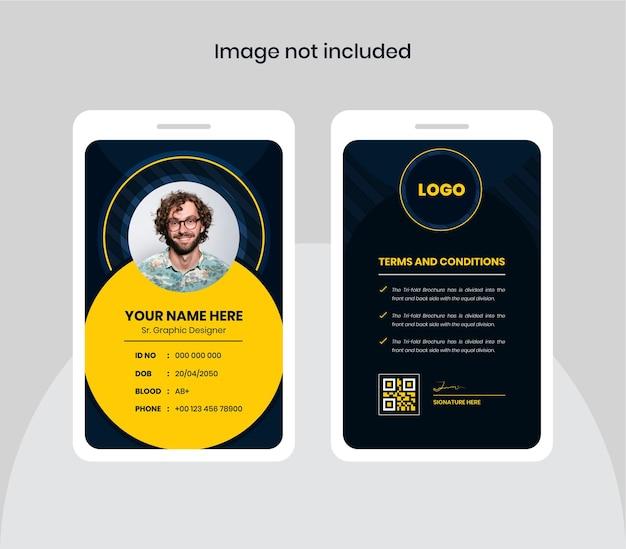 추상 사무실 id 카드 회사 물건에 대한 화려하고 창의적인 디자인 전면 및 후면 id 카드