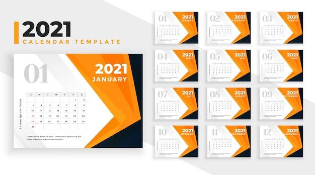 추상 오렌지 2021 새 해 달력 서식 파일