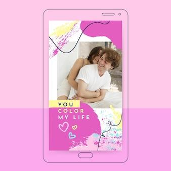 추상 페인트 다채로운 발렌타인 데이 인스 타 그램 이야기