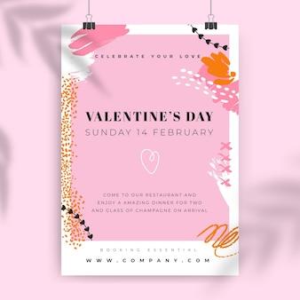 抽象的な塗られたカラフルなバレンタインデーのポスター