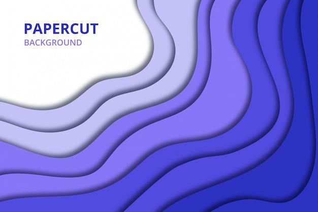 抽象的なpapercutの背景の壁紙。青紫色の背景テンプレート