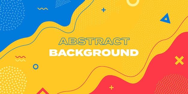 Абстрактный узор фона, вектор творческой текстуры с цветными волнами. дизайн шаблона презентации синяя линия и точки