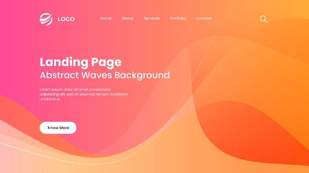 抽象的なピンクとオレンジのランディングページの波の背景