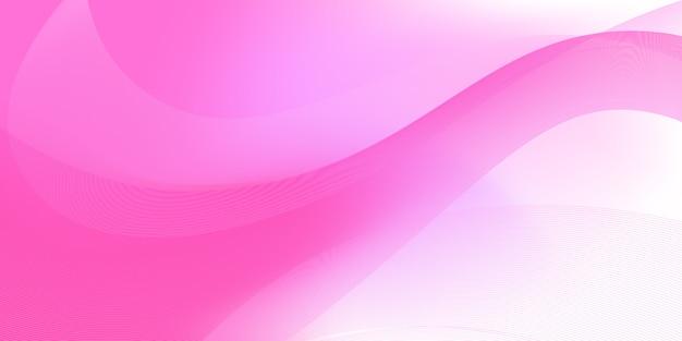 抽象的なピンクと白の波背景
