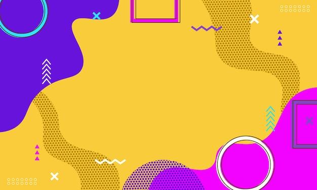 멤피스 스타일 배경에서 추상 분홍색, 파란색 및 노란색. 아름다운 배경을 위한 템플릿입니다.
