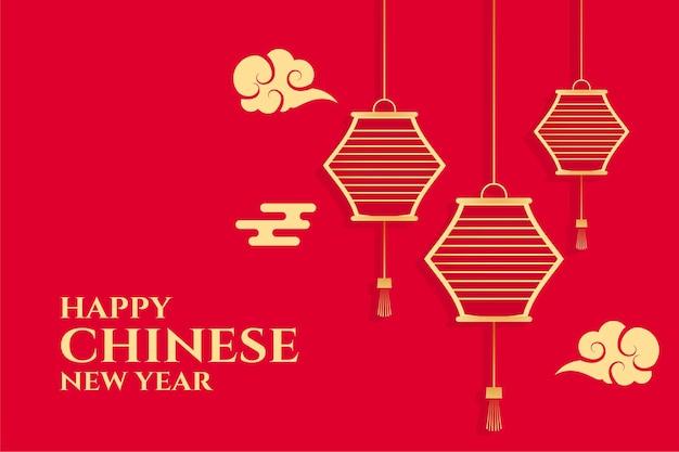 새해 축하를위한 추상 분홍색 중국어