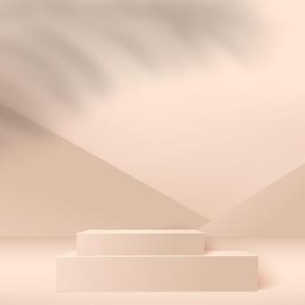추상 분홍색 기하학적 3d 연단입니다.