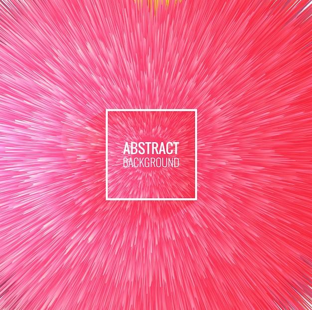 Абстрактный фон из розовых лучей