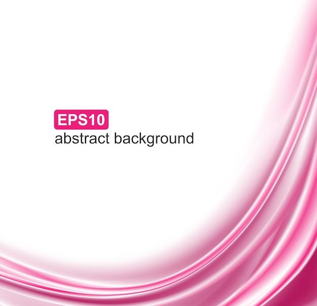 抽象的なピンクの波の背景