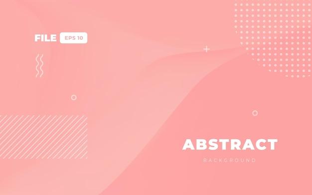 抽象的なピンクの波状の背景