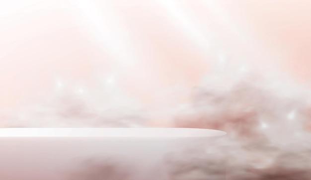 분홍색 배경에 추상 연단입니다. 파스텔 색상의 구름에 빈 화장품 쇼케이스가있는 현실적인 장면.